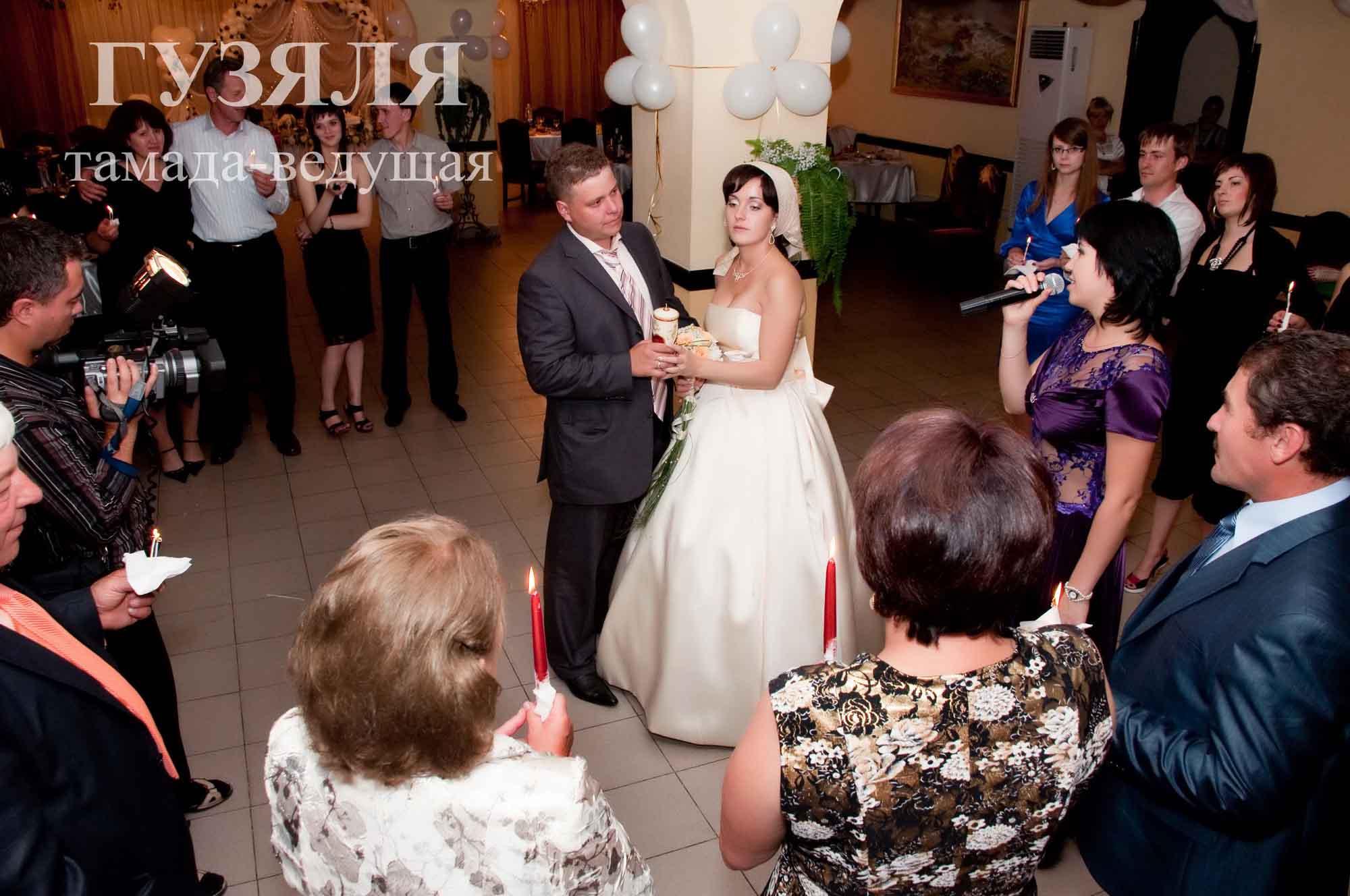 Тамада свадьба тосты поздравления фото 550